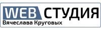 Разработка сайтов в Кемерово