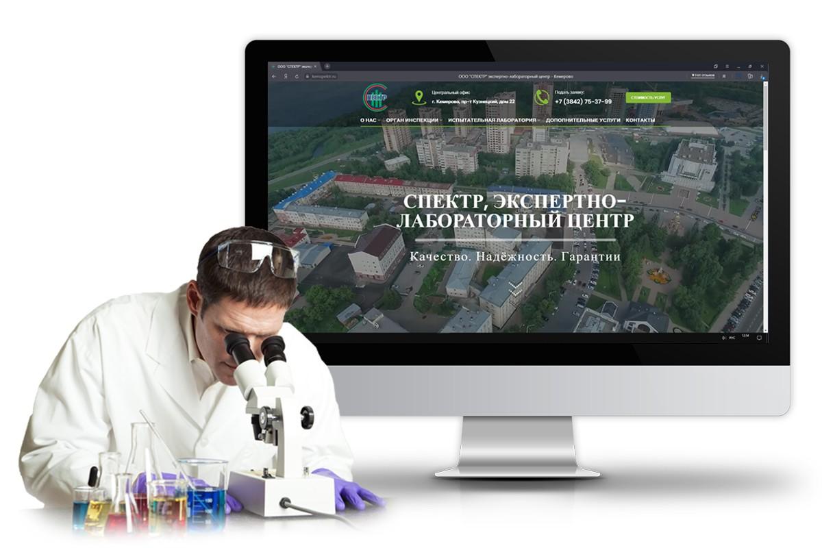 Эксперно лабораторная экспертиза