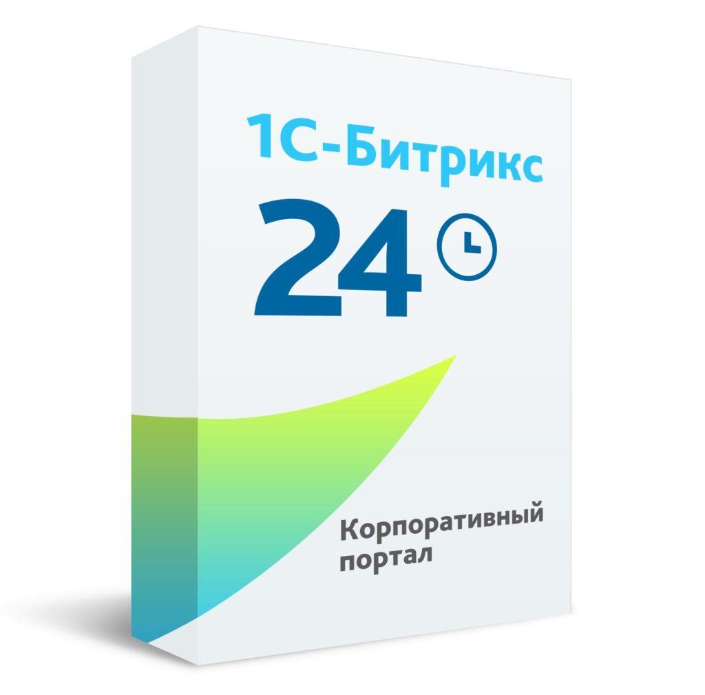 Битрикс 24 разработка сайтов в Кемерово