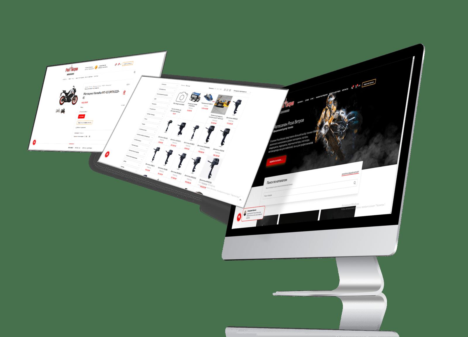 разработка сайтов каталогов в кемерово