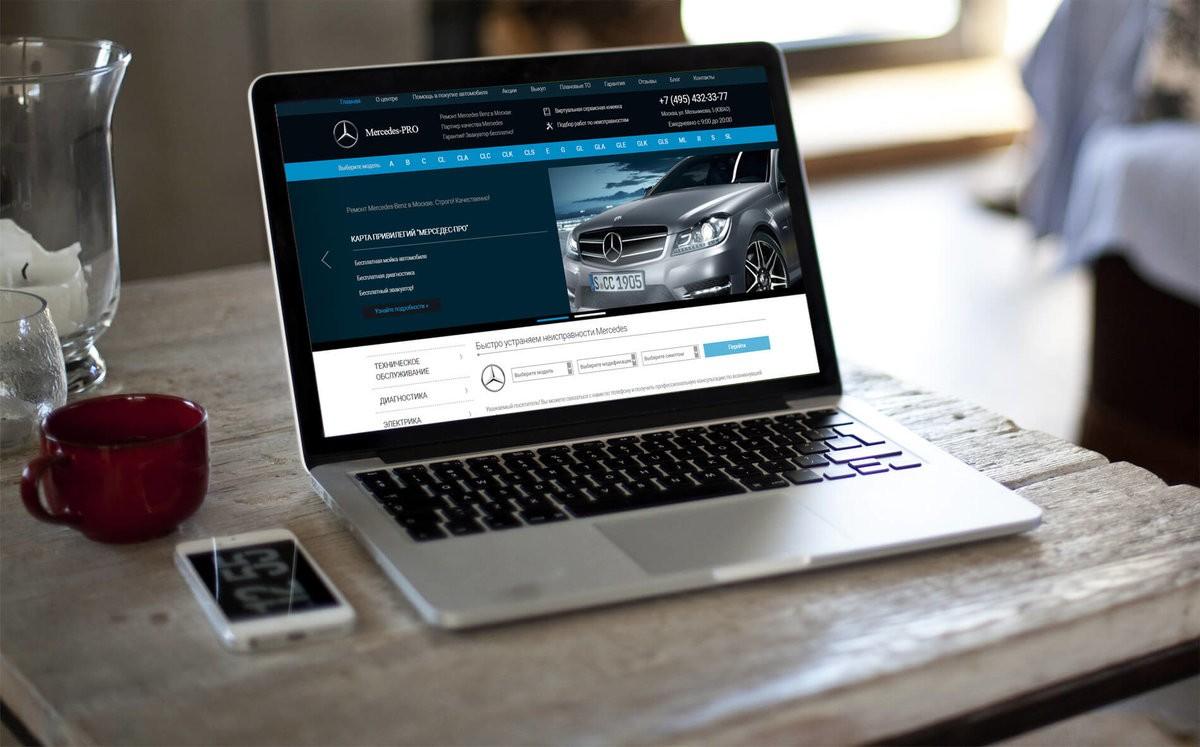 Создание удобных интернет сайтов официальный сайт компании денвью