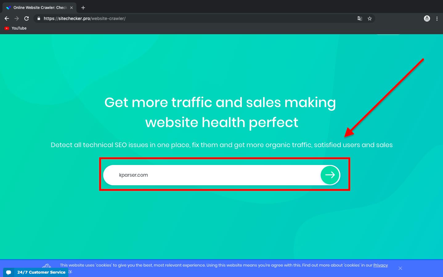 Аудит сайта, как провести аудит сайта