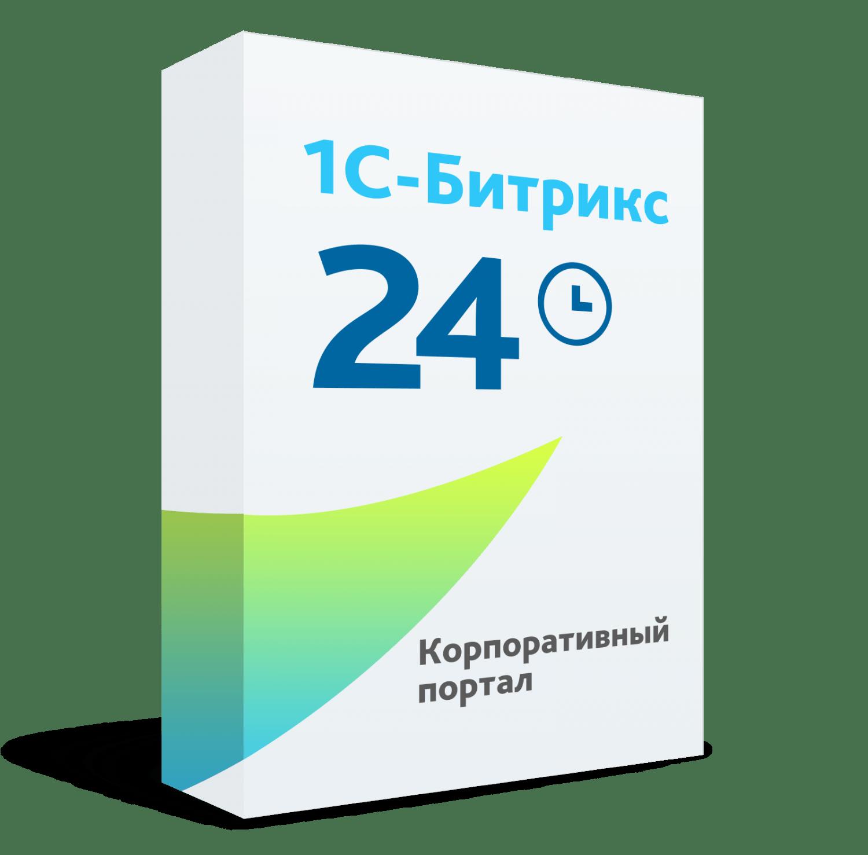 Установка срм БИТРИКС24